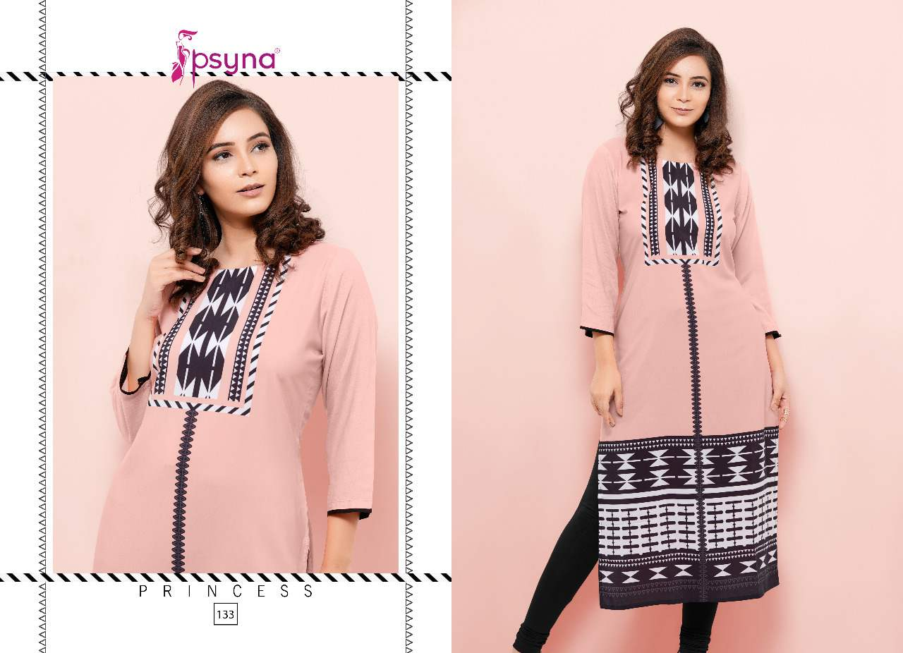 Psyna Princess Vol 13 collection 1