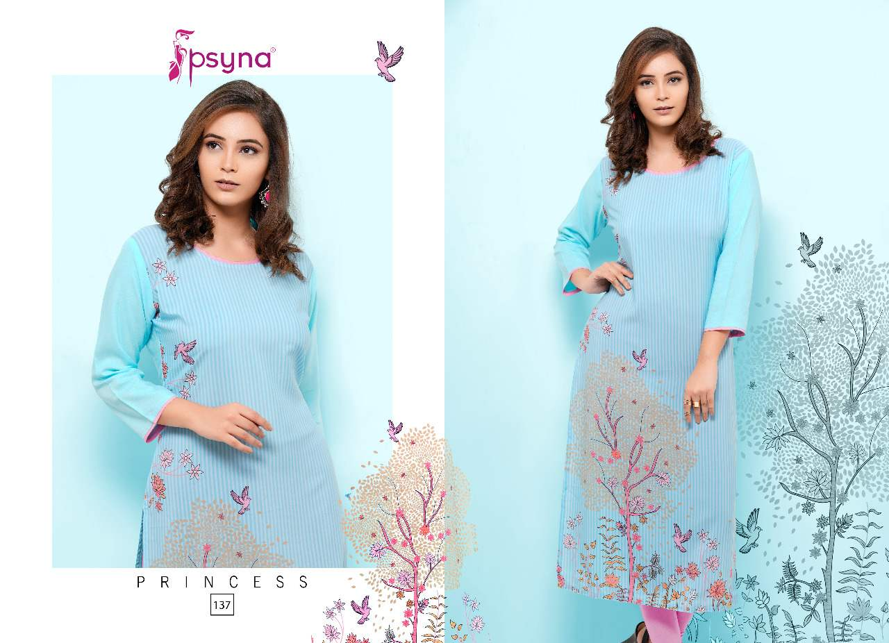 Psyna Princess Vol 13 collection 2