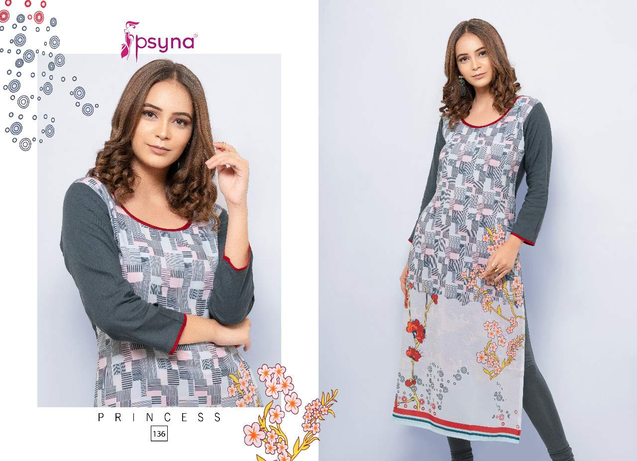 Psyna Princess Vol 13 collection 3