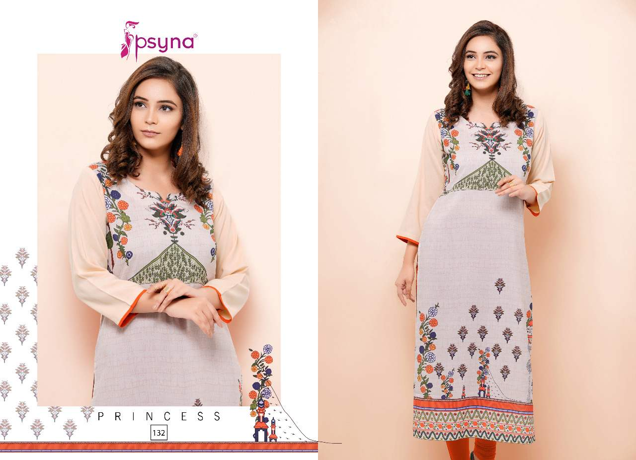 Psyna Princess Vol 13 collection 6