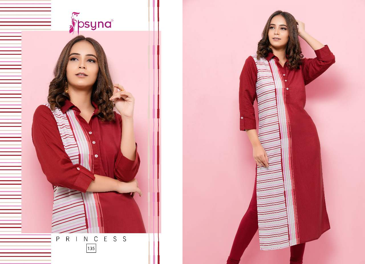 Psyna Princess Vol 13 collection 9