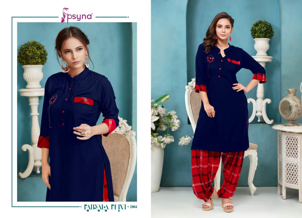Psyna Ptiyala Print Vol 2 collection 3