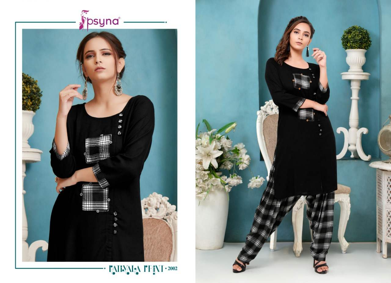 Psyna Ptiyala Print Vol 2 collection 2