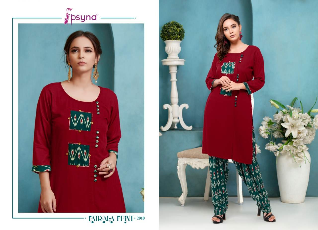 Psyna Ptiyala Print Vol 2 collection 4