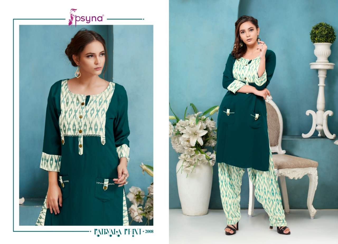 Psyna Ptiyala Print Vol 2 collection 5