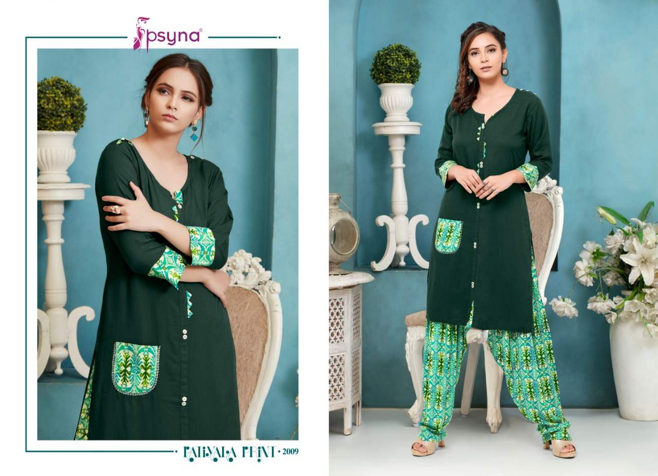 Psyna Ptiyala Print Vol 2 collection 8
