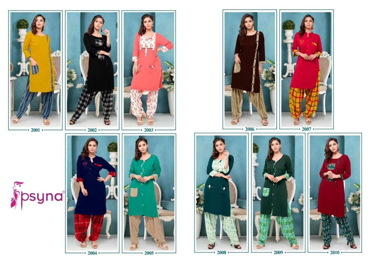 Psyna Ptiyala Print Vol 2 collection 7