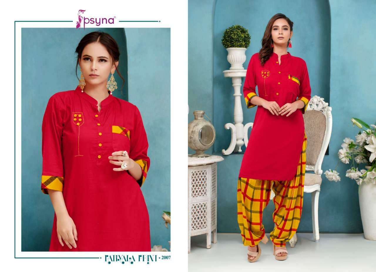 Psyna Ptiyala Print Vol 2 collection 6