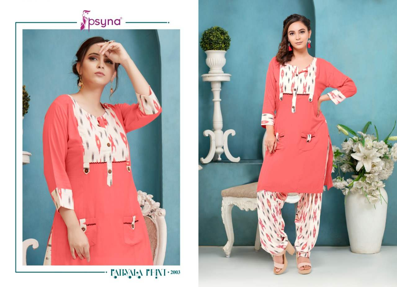 Psyna Ptiyala Print Vol 2 collection 9