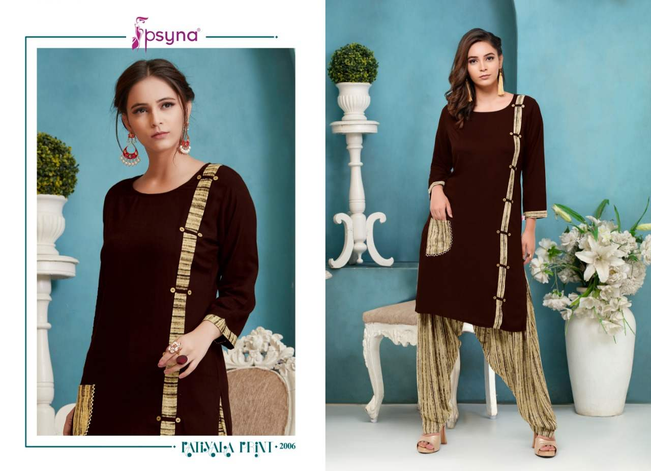 Psyna Ptiyala Print Vol 2 collection 1