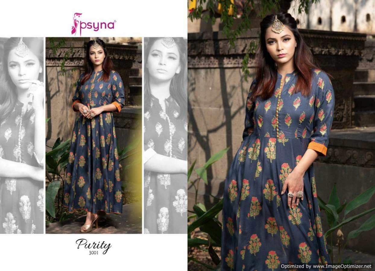 Psyna Purity 3 collection 7