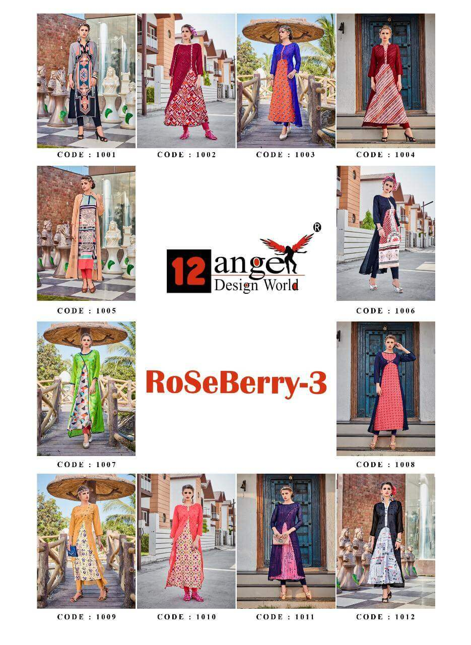 Rose Berry 3 collection 10