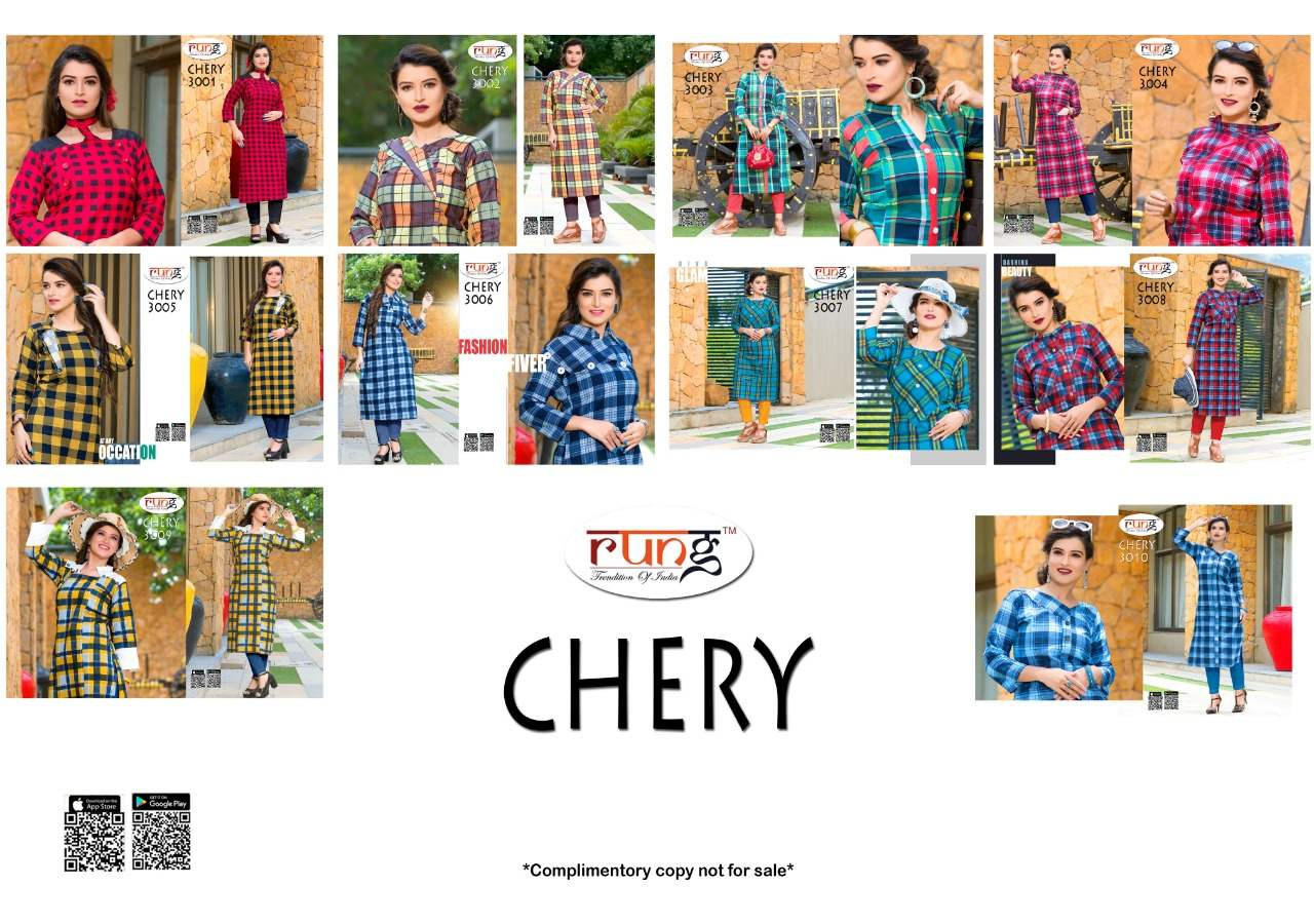 Rung Cherry collection 2