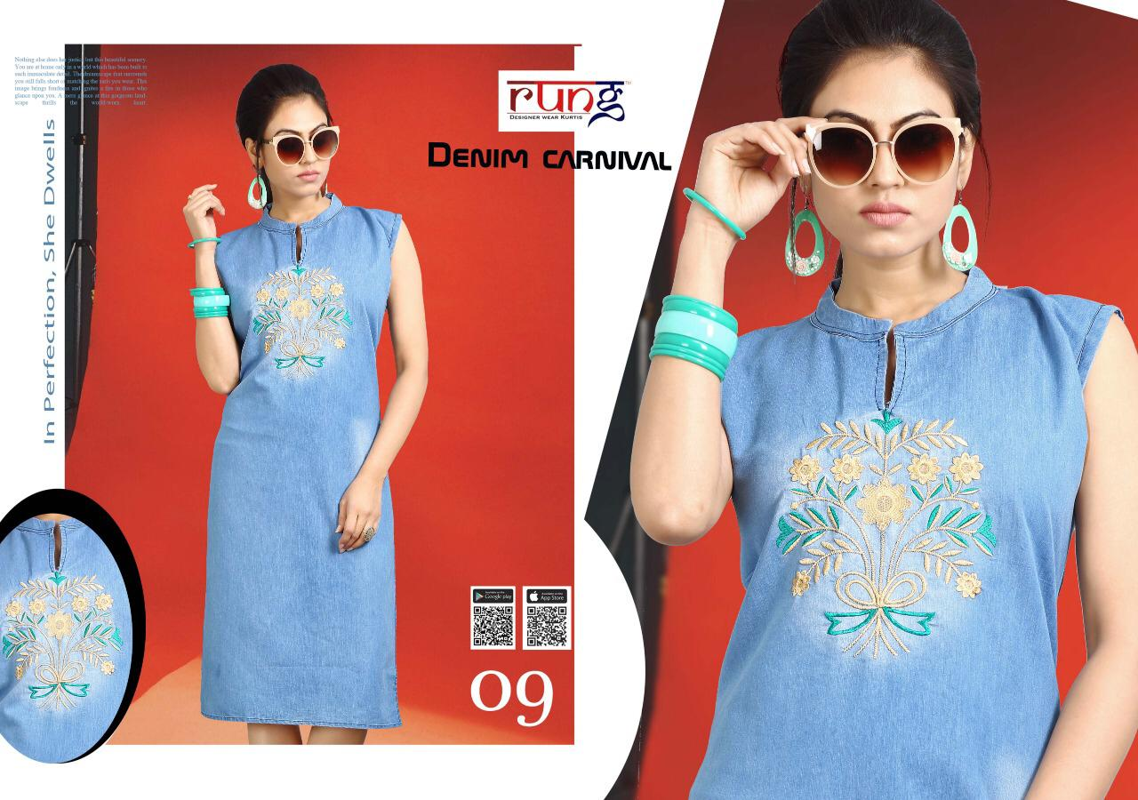 Rung Denim Carnival collection 1