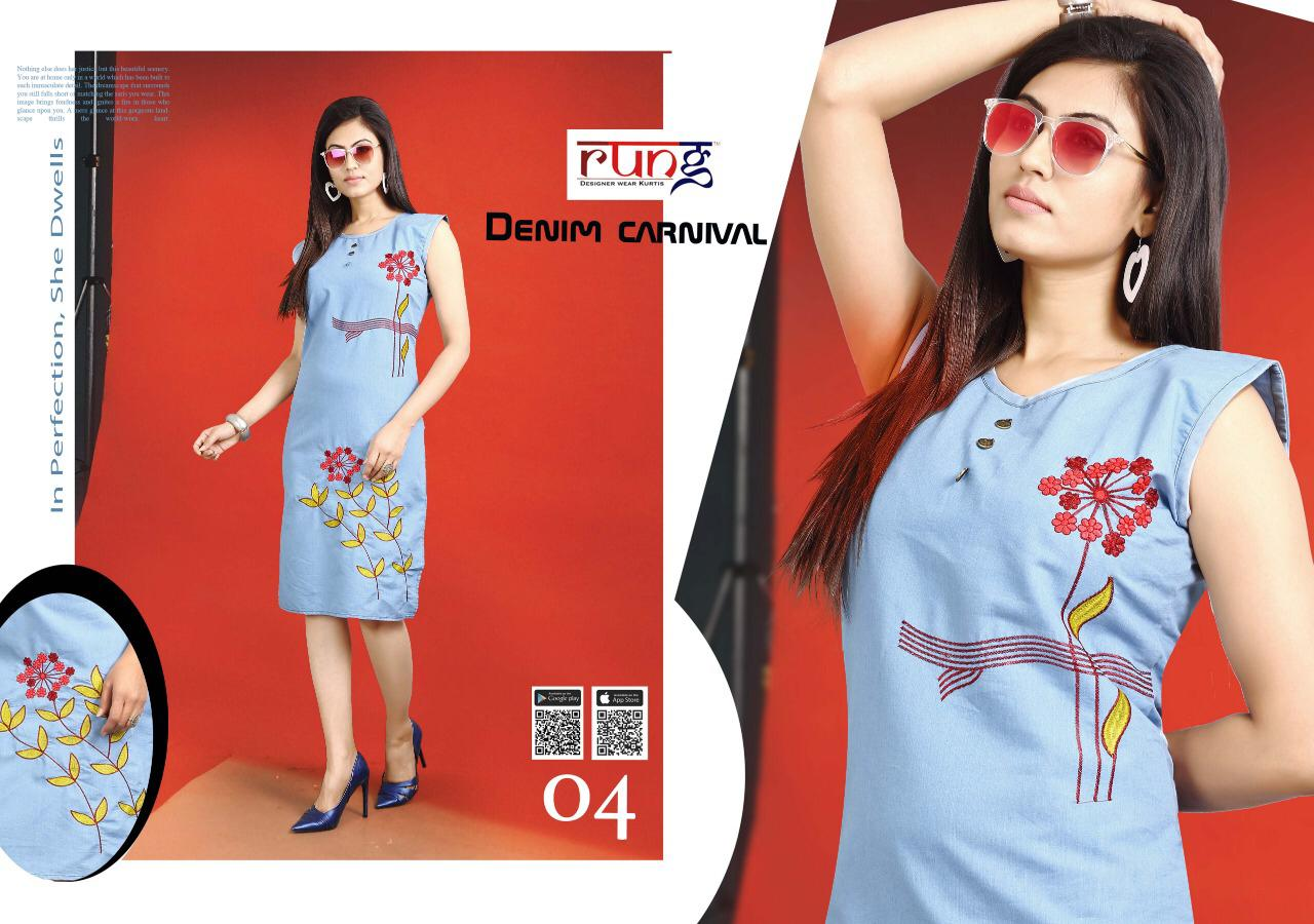 Rung Denim Carnival collection 6