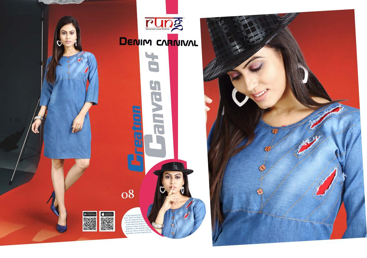Rung Denim Carnival collection 8