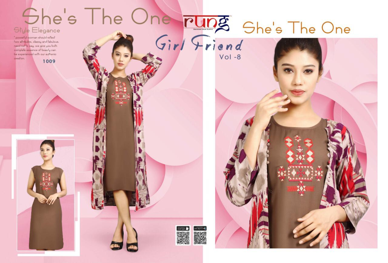 Rung Girl Friend Vol 8 collection 1