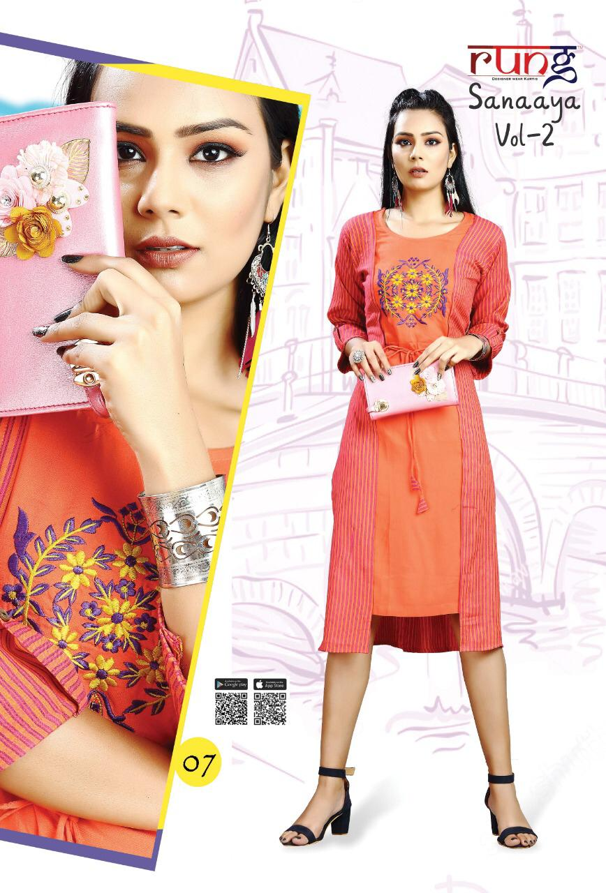 Rung Sanaaya Vol 2 collection 7
