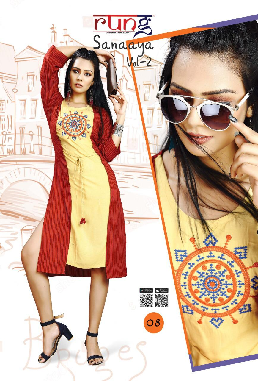 Rung Sanaaya Vol 2 collection 8