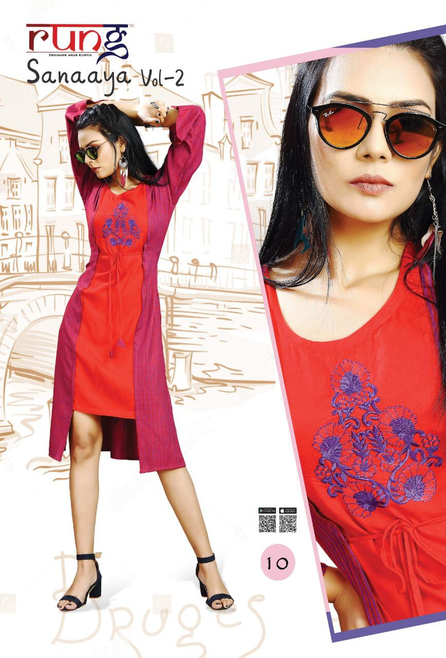 Rung Sanaaya Vol 2 collection 6