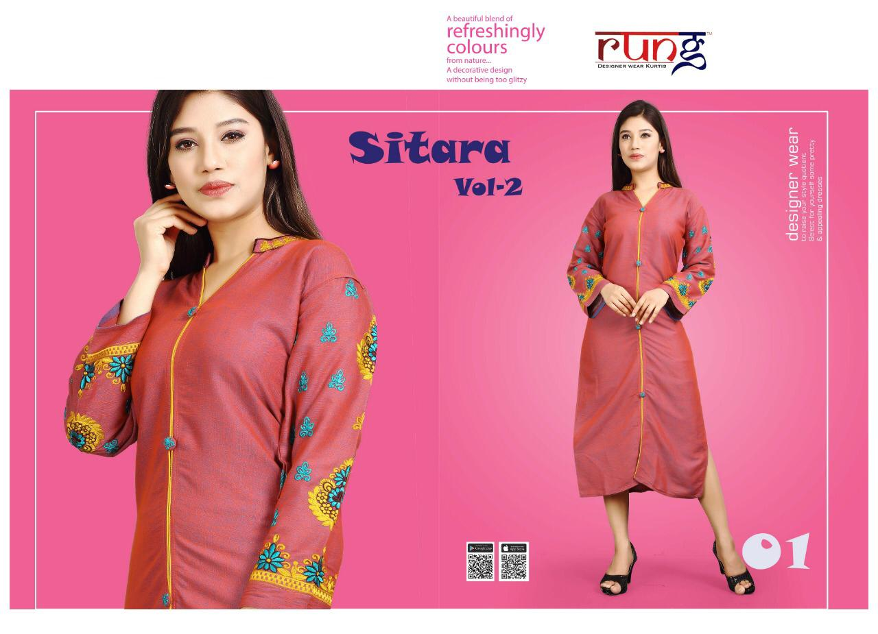 Rung Sitara 2 collection 1