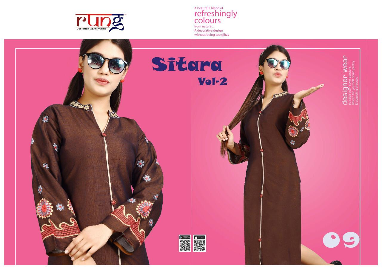 Rung Sitara 2 collection 2