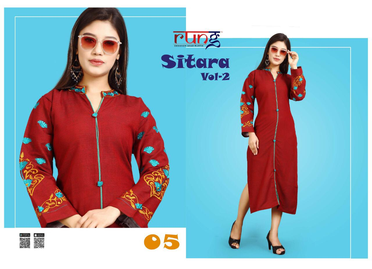 Rung Sitara 2 collection 4