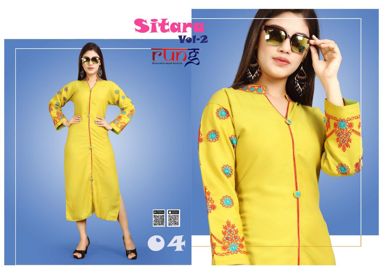 Rung Sitara 2 collection 5