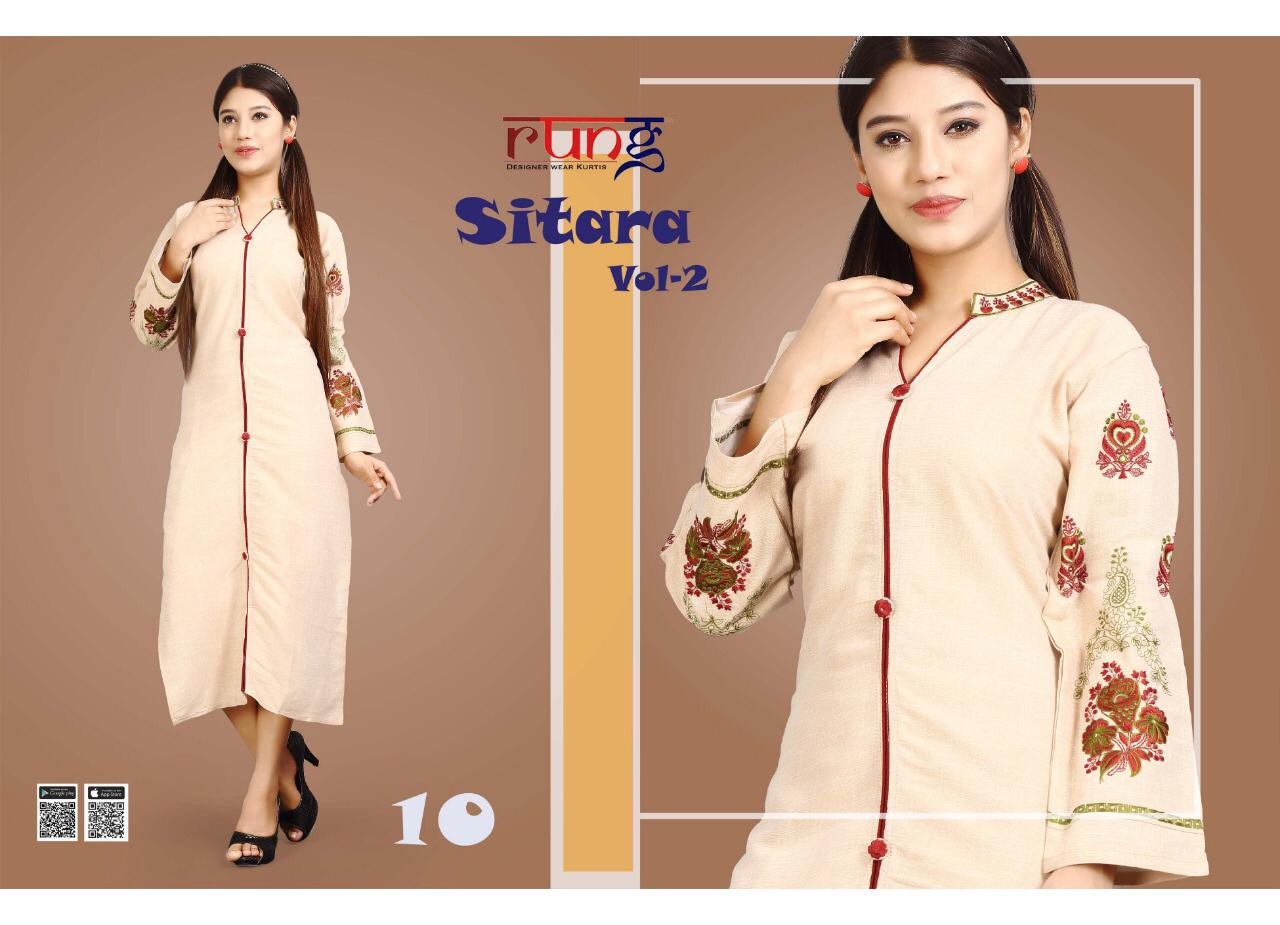 Rung Sitara 2 collection 7
