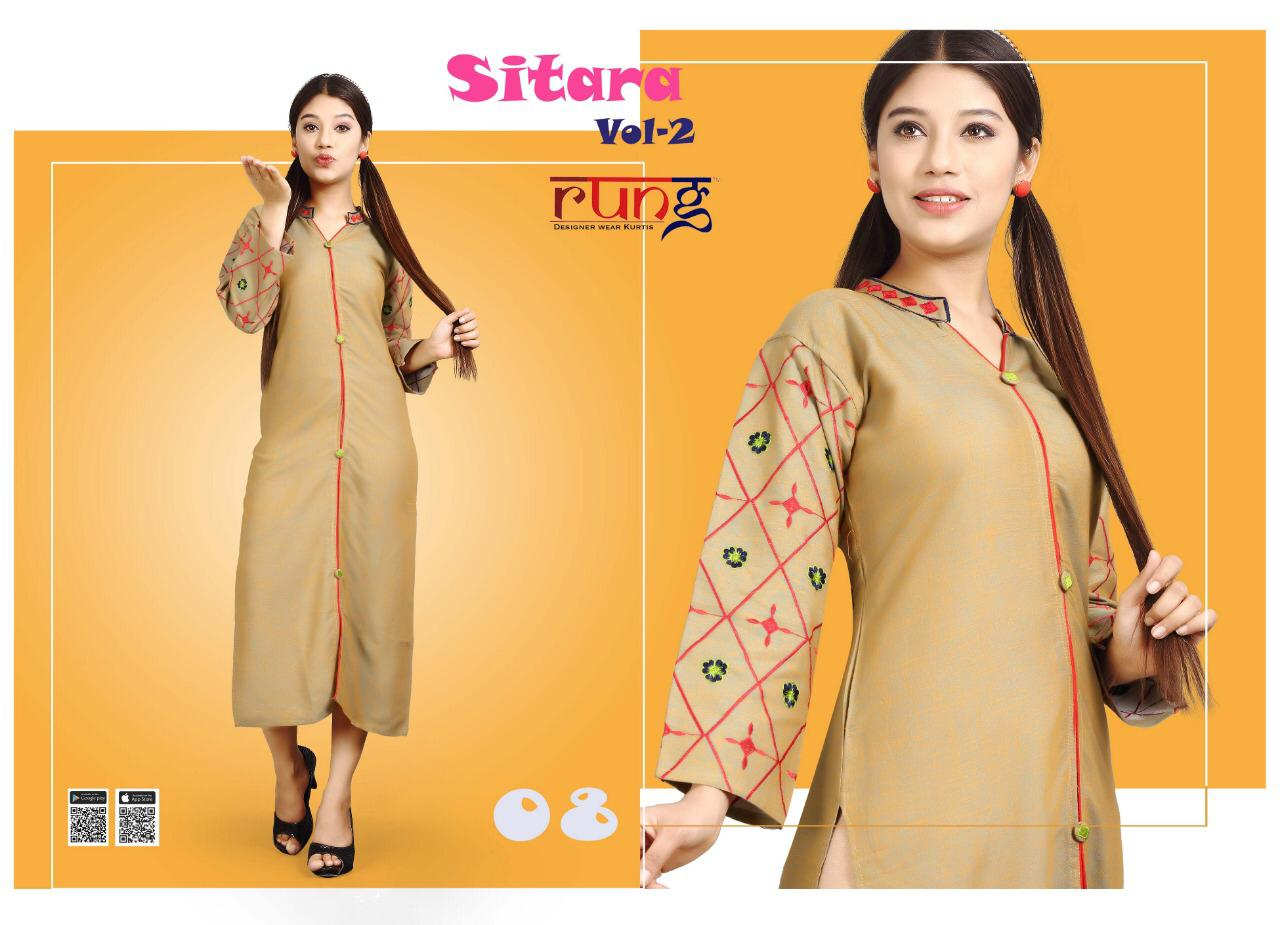 Rung Sitara 2 collection 8