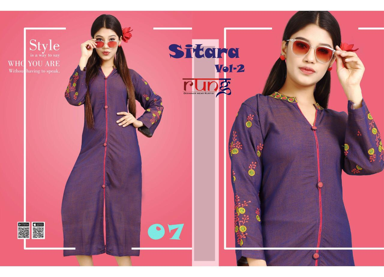 Rung Sitara 2 collection 9