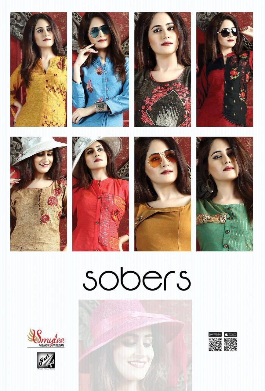 Rung Sobers collection 1