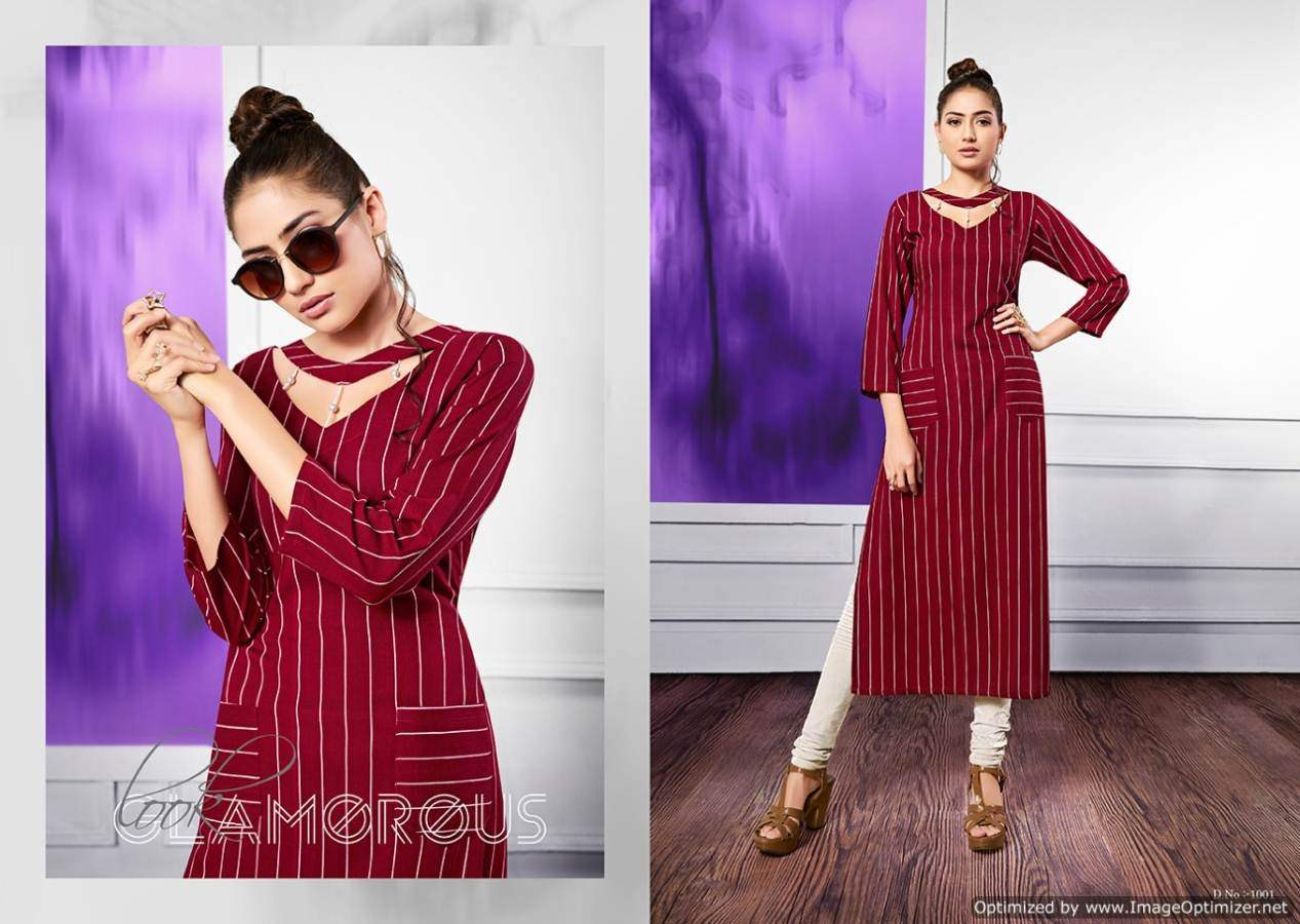 S more Stripes collection 1