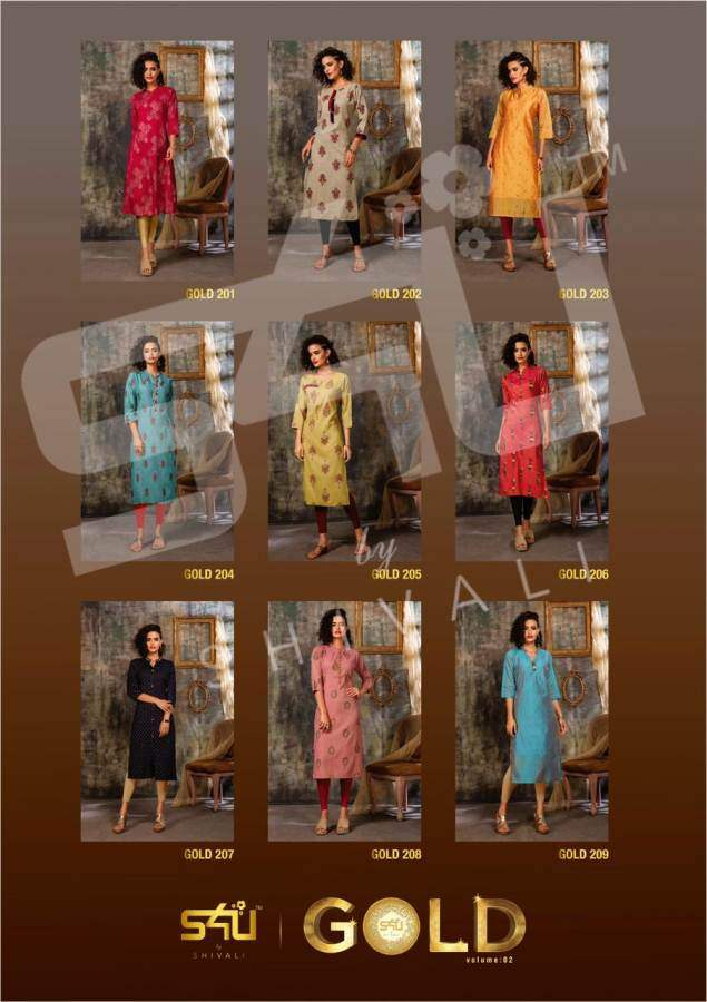 S4U Gold 2 collection 5