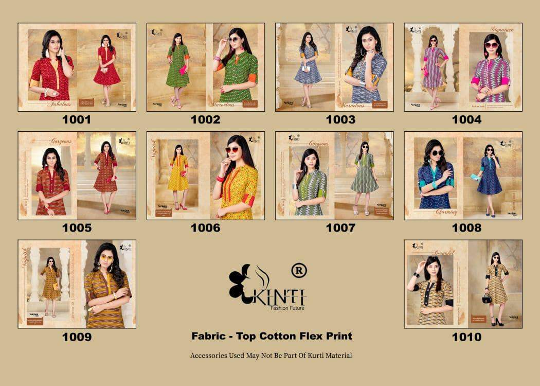 Sargam By Kinti collection 4
