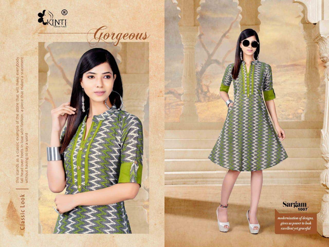 Sargam By Kinti collection 6