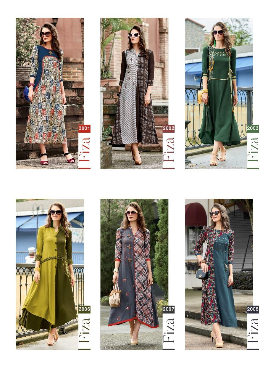 Sawan Fiza Vol 2 collection 1