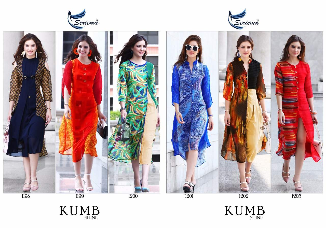 Seriema Kumb Shine collection 2
