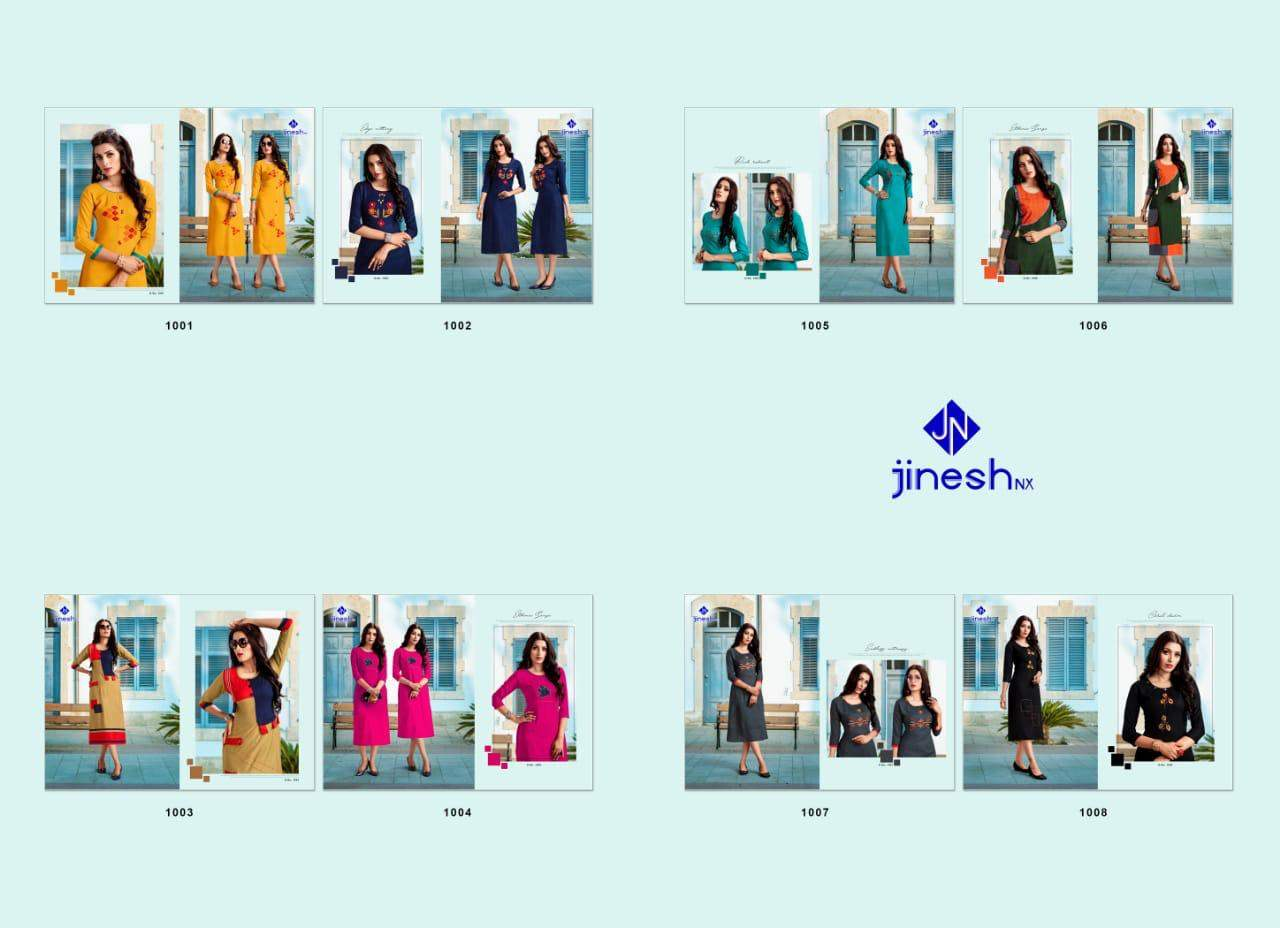 Shubh NX Avanti Vol 2 collection 8