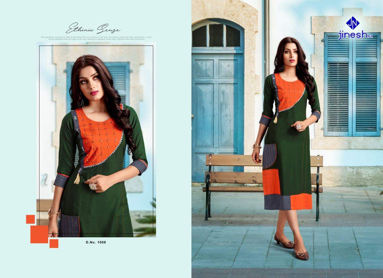 Shubh NX Avanti Vol 2 collection 3