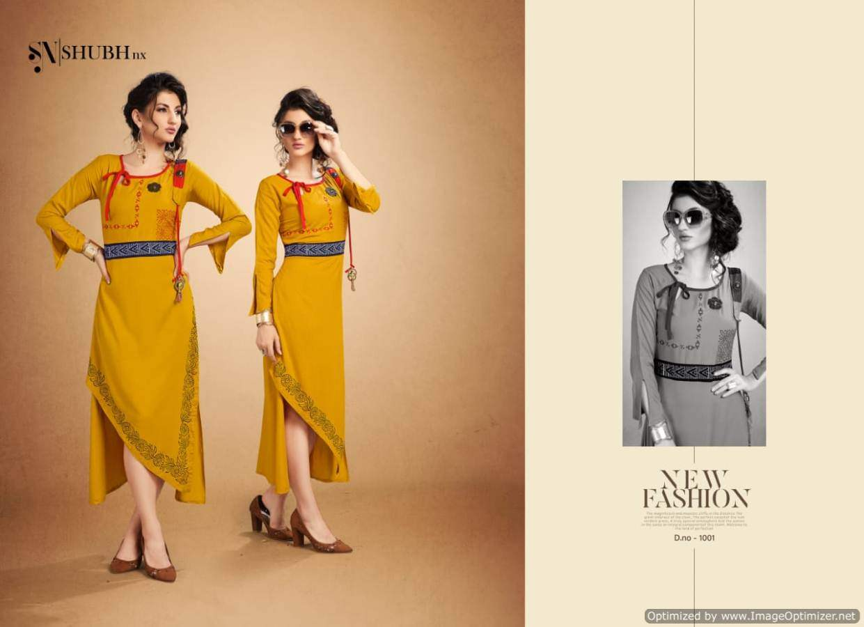 Shubh Rooby collection 7