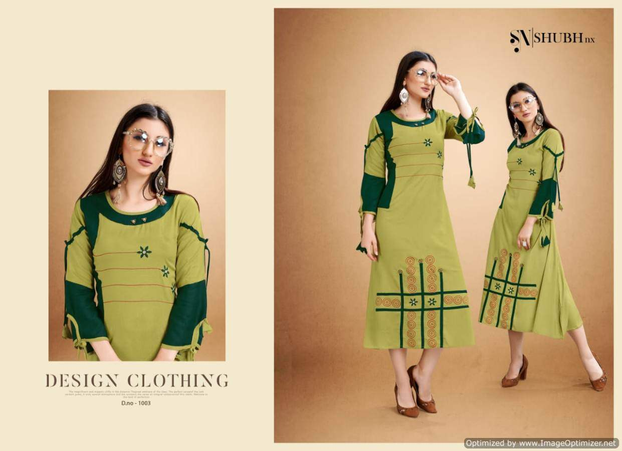 Shubh Rooby collection 5