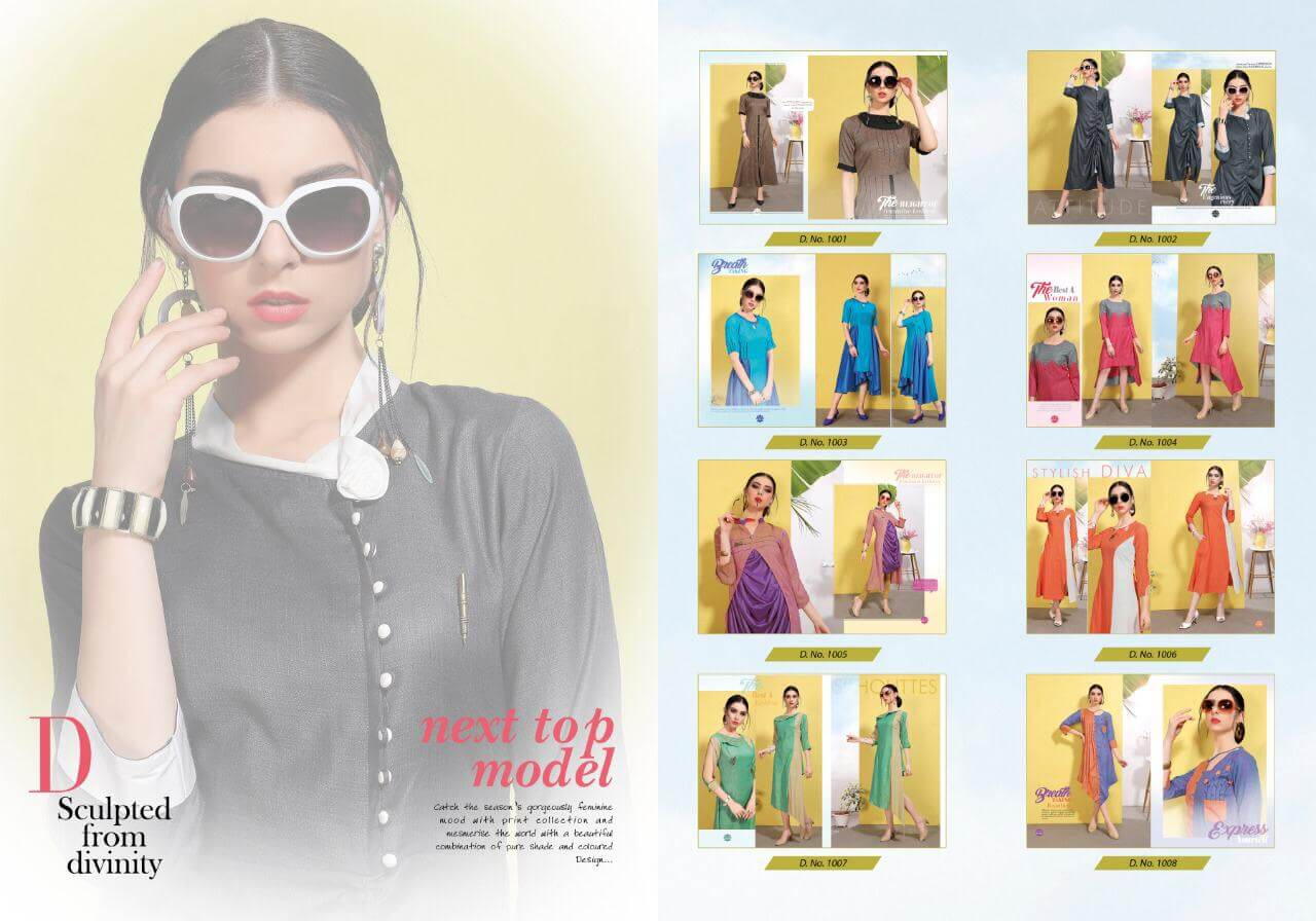 Sinzara Funky Town collection 6