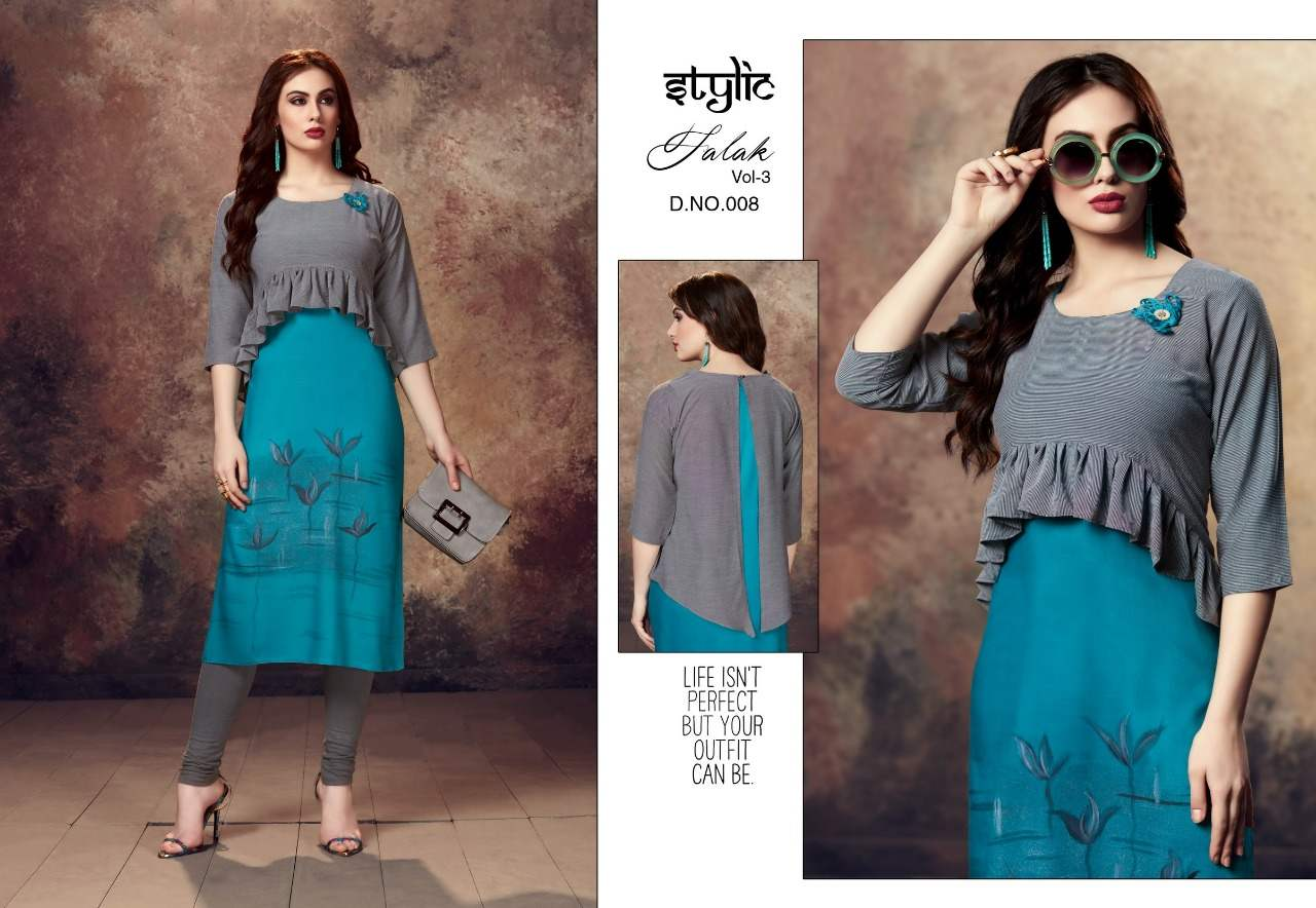 Stylic Falak Vol 3 collection 1