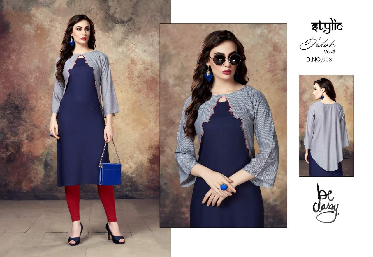 Stylic Falak Vol 3 collection 3
