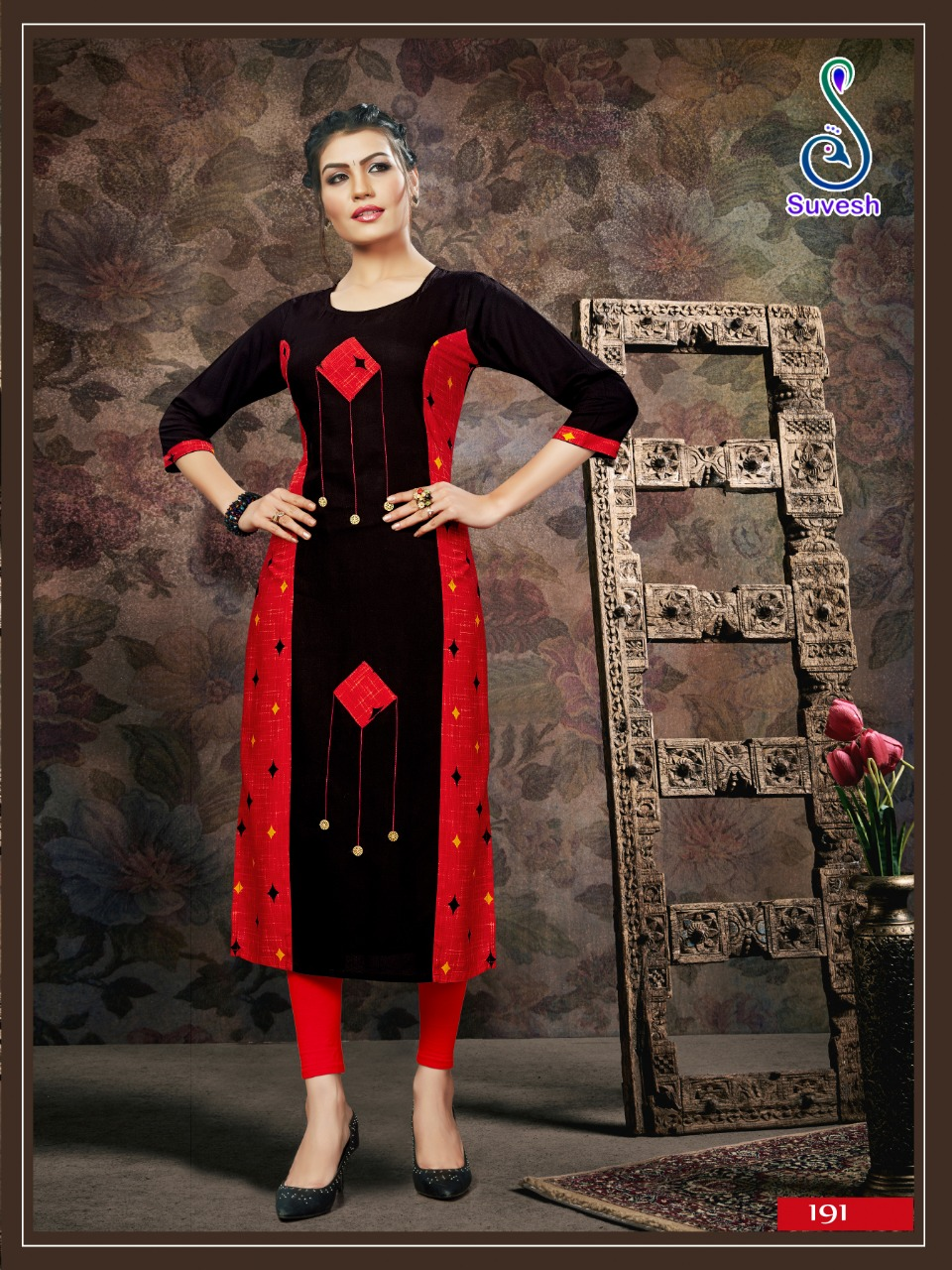 Suvesh Natasha Vol 17 collection 2