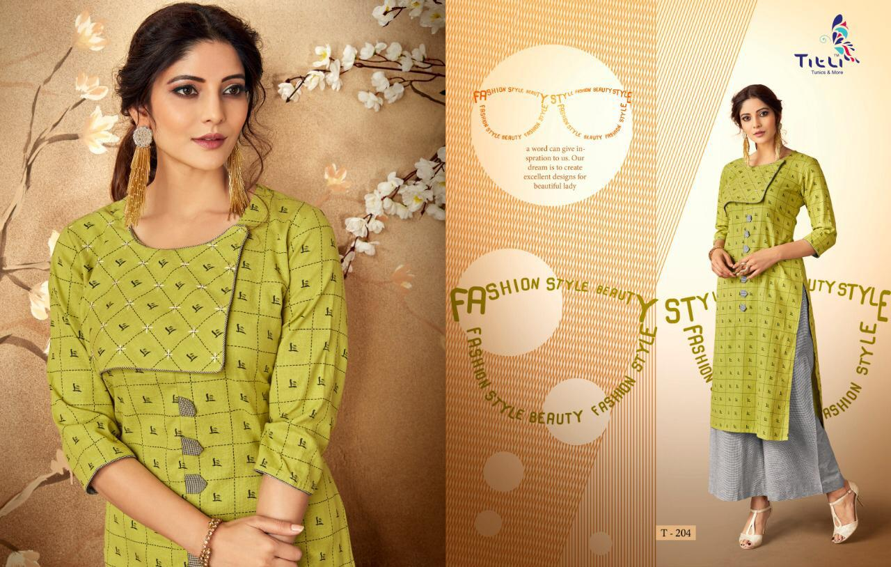 Tittli Signature collection 5
