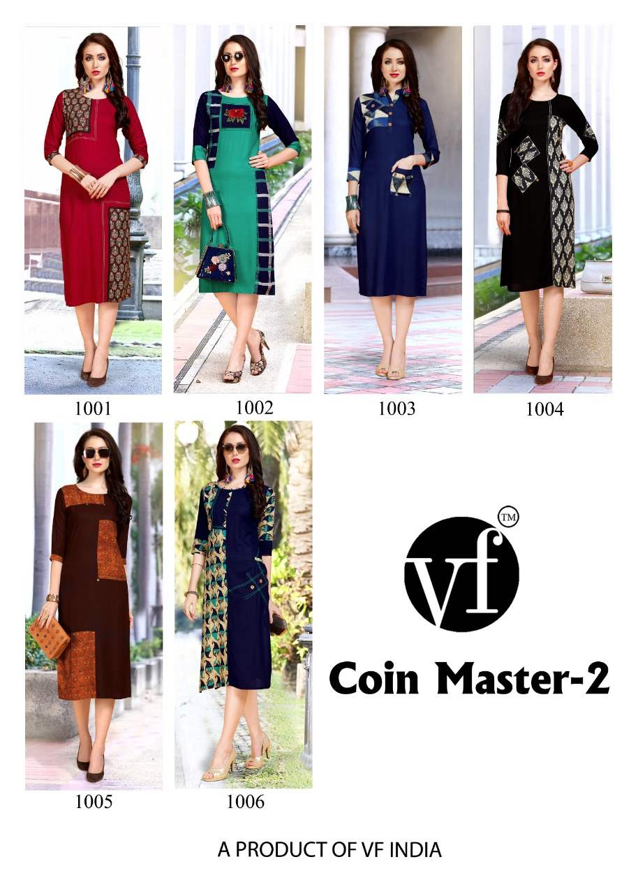 VF India Coin Master Vol 2 collection 1
