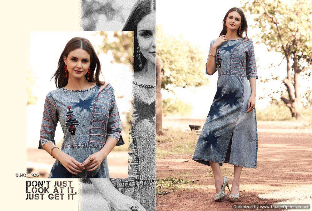 kajree Blue Lee vol 3 collection 5