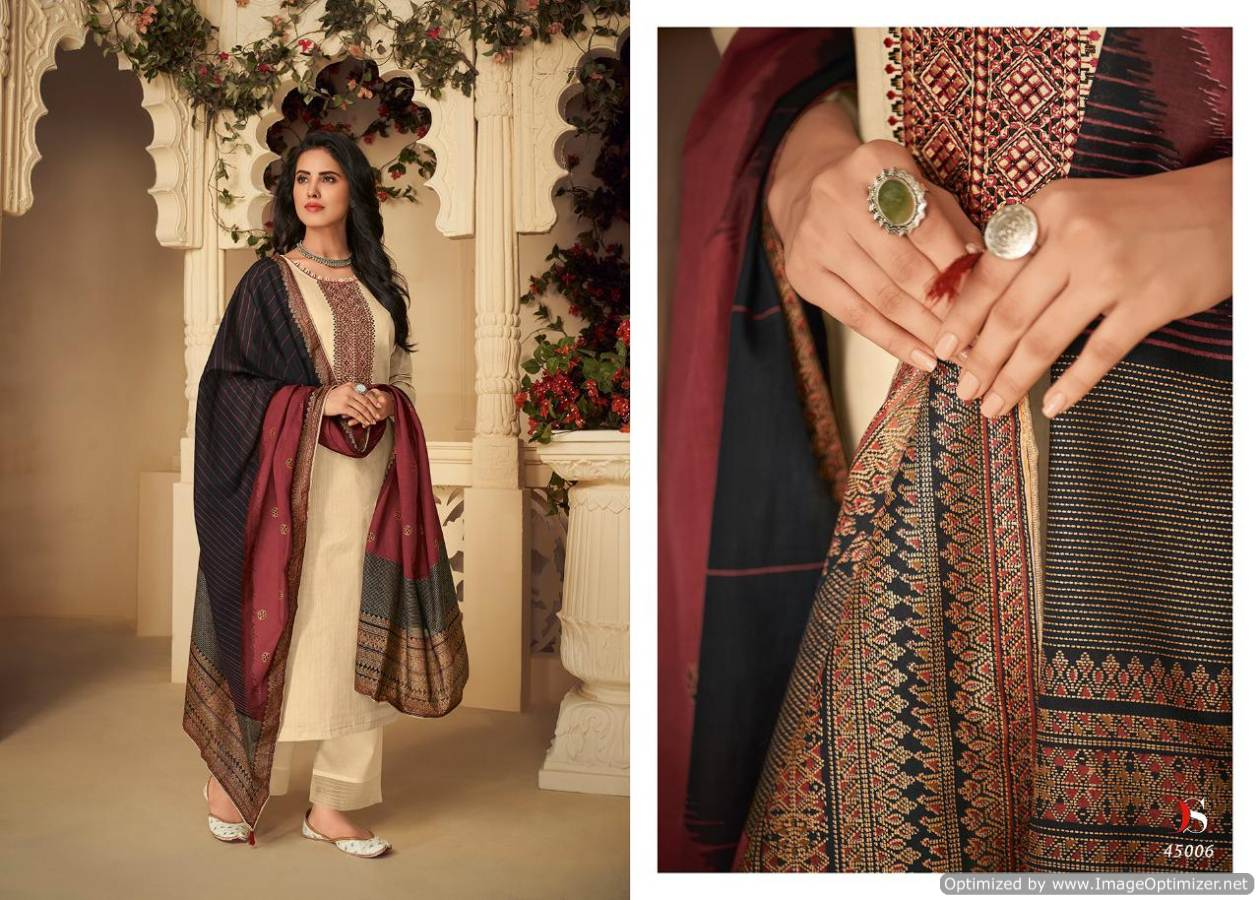 Deepsy Panghat 4 collection 7